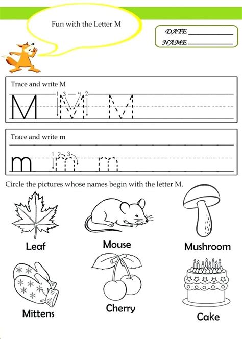 Letter M Worksheets Kindergarten