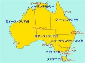 オーストラリア:オーストラリアの地図