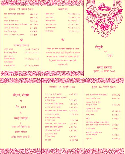 wedding invitation text exampleswedding invitation