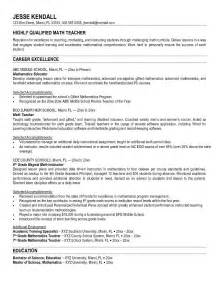 resume objective for math math resume sle resume sles