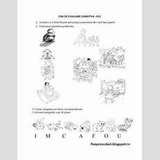 Materiale Didactice De 10(zece) Test De Evaluare Finalăclr, Clasa Pregătitoare Gradinita