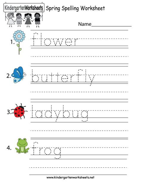 Free Coloring Pages  Spelling Worksheet Free Kindergarten Holiday Worksheet For Kids, Free
