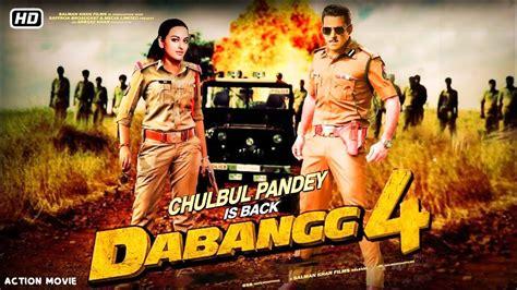 Salman Khan New Movie 2020 Full Hd Full Movies