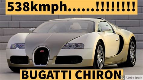 The chiron clocked a world highest 490kmph. BUGATTI CHIRON TOP SPEED 538 KMPH |||||| GTA 5 - YouTube