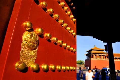siege promovacances la cité interdite à pékin la province de pékin chine