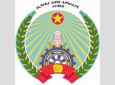 People's Democratic Republic of Ethiopia 1987 1991