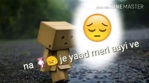 royi na je yaad meri aayi ve whatsapp status video youtube