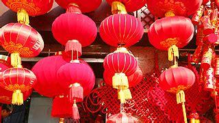 China Public Holiday Calendar 2020