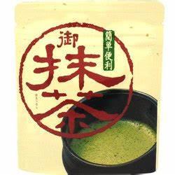 Thé Vert Froid : latte au th vert matcha froid ou chaud recette japan centre ~ Melissatoandfro.com Idées de Décoration