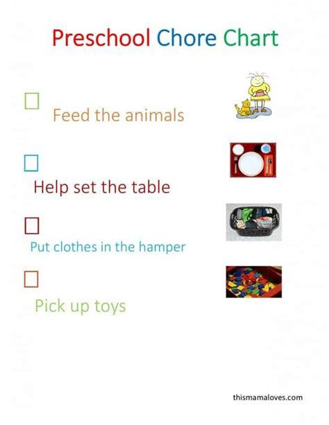 printable preschool chore chart 580 | Preschool chore Chart printable e1399983639166