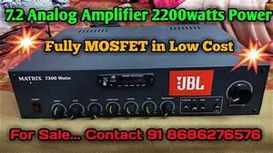 7 2 Manual Controls Amplifier