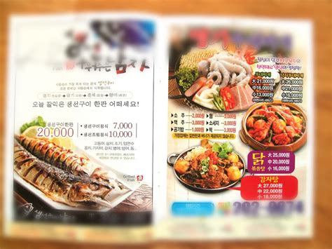 cuisiner a domicile et livrer la cuisine coréenne livrée à domicile kimshii