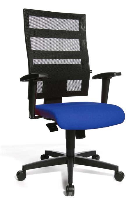 fauteuil de bureau confortable fauteuil de bureau avec dossier confortable et coloré forli