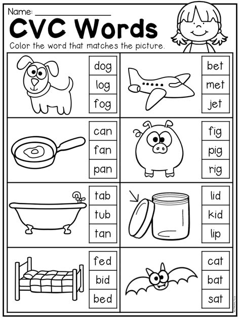 kindergarten cvc worksheet packet distance learning