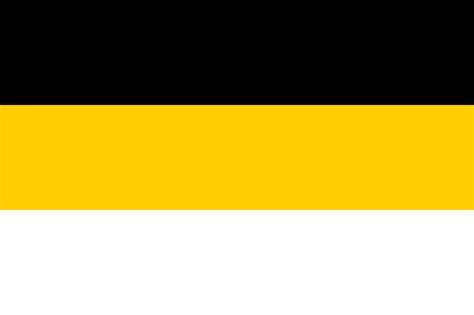 Fileflag Of The Russian Empire (blackyellowwhite)svg