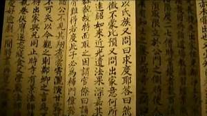 The Journey of Xuanzang: An Introduction: Dharma Documentaries