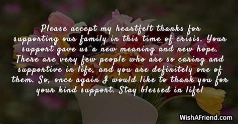 accept  heartfelt     letters