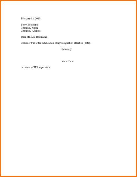 simple retirement letter 10 resignation letter sle budget template letter resign 8744