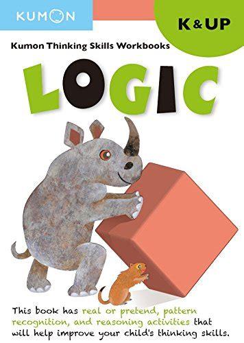 kindergarten logic thinking skills thinking skills 320 | 51kjIcQzQ7L
