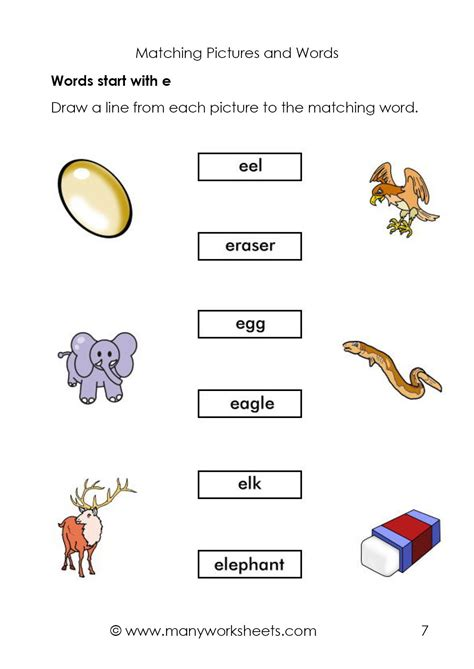 matching pictures  words starting  letter