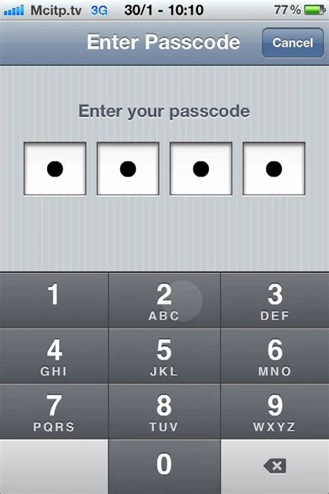 turn passcode on iphone how to turn iphone ios 5 passcode lock