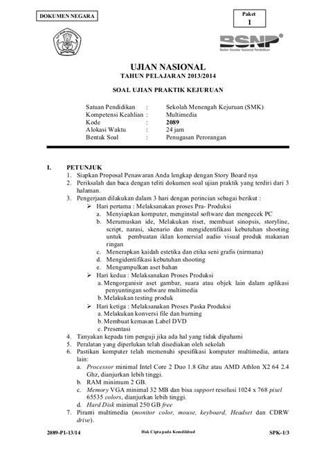 referensi contoh surat penawaran video shooting