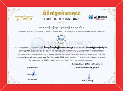 certificate of appreciation for sponsorship template certificate of appreciation for sponsorship sample images