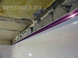 crochet tringle plafond travaux appartement devis a With carrelage adhesif salle de bain avec lampe led fibre optique