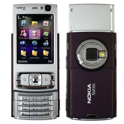 Nokia N95   360souq.com