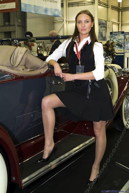 fashion tights skirt dress heels elegant