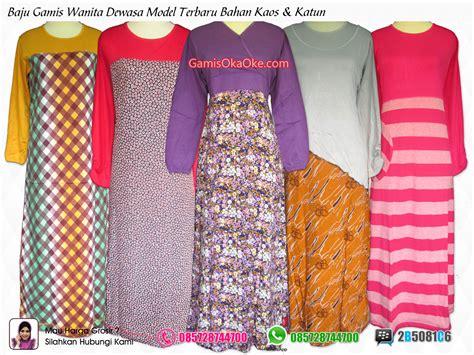 Harga Gamis Merk Tipicos baju gamis dewasa model terbaru oka oke baju gamis anak