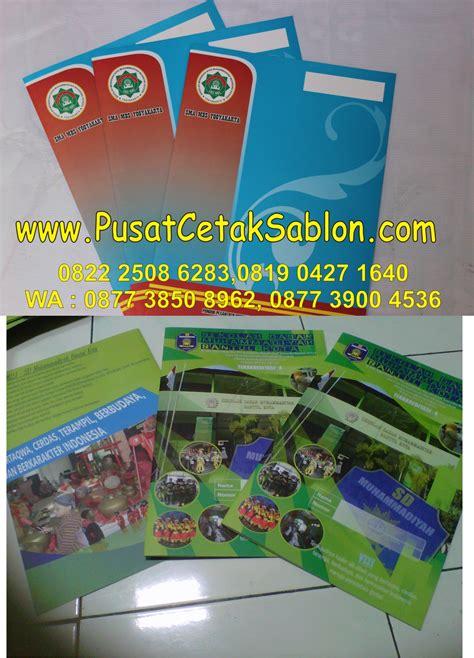 Jual Kain Spunbond Cibinong cetak map kertas cetak sablon merchandise