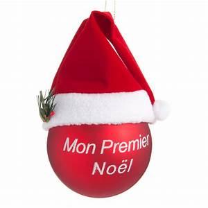 Ma Premiere Boule De Noel : boule de no l en verre rouge 8 cm premier no l maisons du monde ~ Teatrodelosmanantiales.com Idées de Décoration