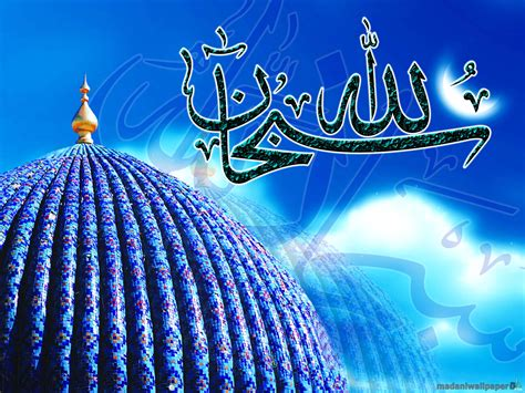 Free Islamic Photo by Islamic Pictures Wallpapers Free Gallery