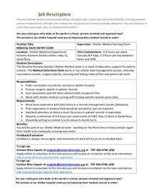 Data Entry Description Duties by Sle Data Entry Description 8 Exles In Pdf Word