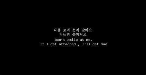 korean black aesthetic quote