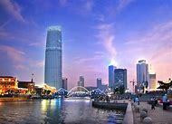 Tianjin China