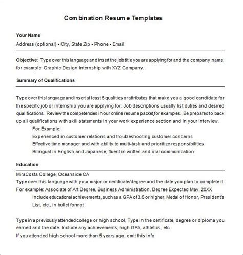 combination resume template   samples examples