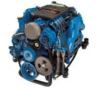 marine engine parts fishing tackle basic power
