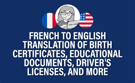 translate  official document  french  english