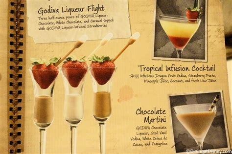 disney drink menu cocktails