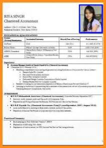 curriculum vitae for a teaching position 9 cv format for fillin resume
