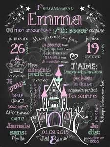 cadeau pour un mariage affiche personnalisée anniversaire princesse la craie co