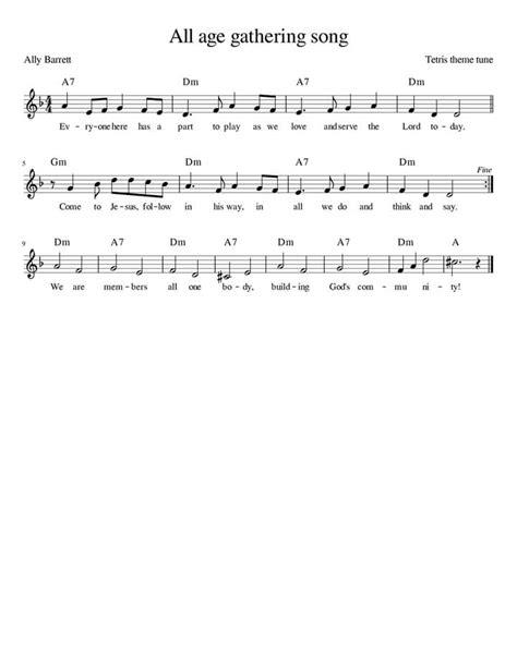 hymns atreverendally
