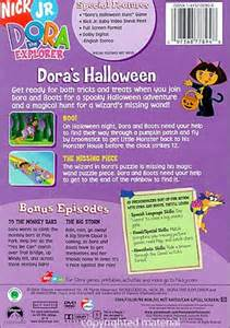 Dora the Explorer Halloween DVD Empire