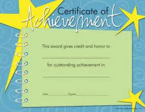 Elementary School Achievement Certificates