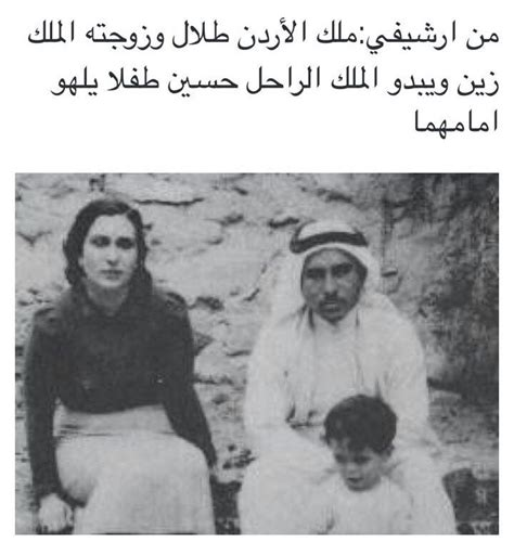 mn almady  images middle eastern history
