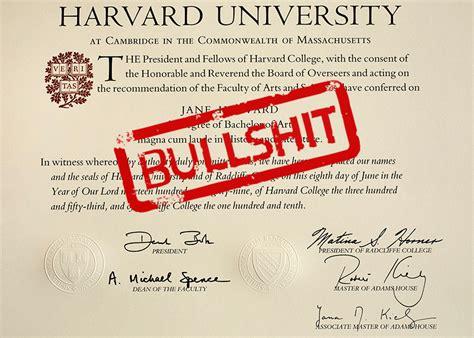 real entrepreneurs dont   stinkin harvard diploma