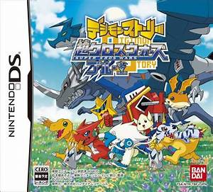 Ps2 digimon games — low prices on digimon ps2