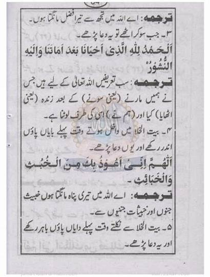 Urdu Tahiri Gabol Molana Qasim Namaz Barkat